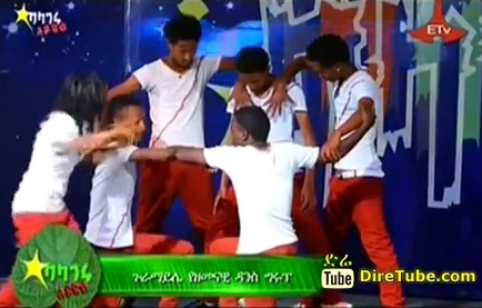 Guramayele Dance Contestant Crew - 3rd Audition - Addis Ababa