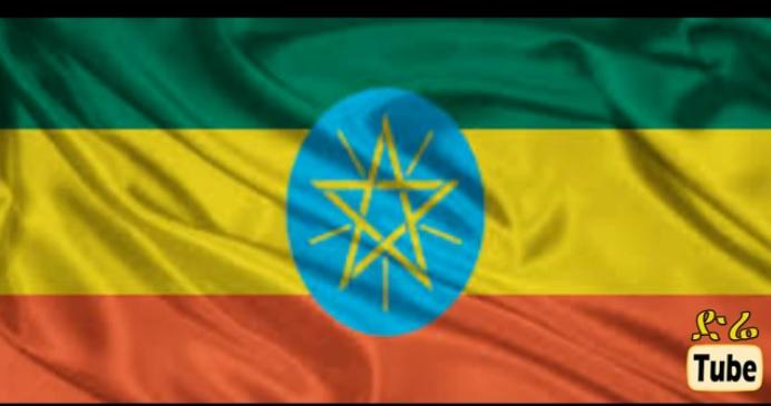 National Anthem of Ethiopia Narrated by Shiwenzu Melaku