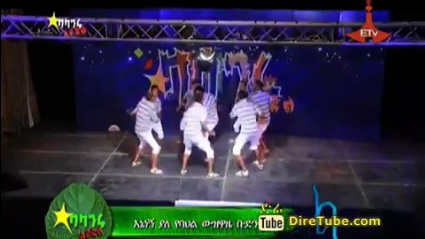 Enenegn Yale Dance Contestant Crew - 3rd Audition Addis Ababa