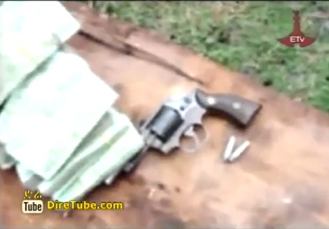 Bank Robbery foiled by police in Addis Ababa, Ethiopia