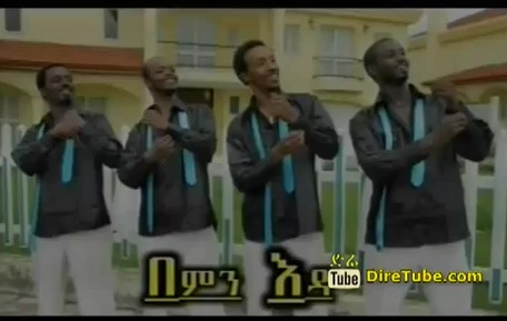Bemen Eda [New Amharic Music Video]