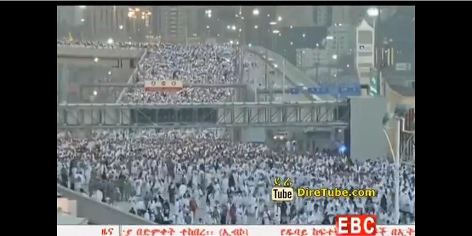Haj Passanger sEd Al-Adha Arefa Celebration, Mecca, Saudi EBC 4,2014