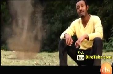 Mare [Amharic Music Video]