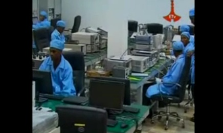 Calibration and Testing Services in Ethiopia
