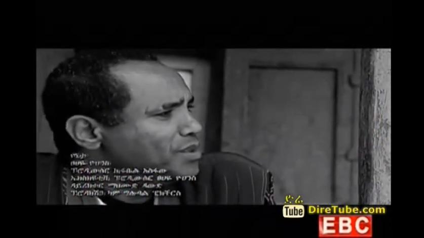 Yeneta (የኔታ) [New! Ethiopian Music Video]