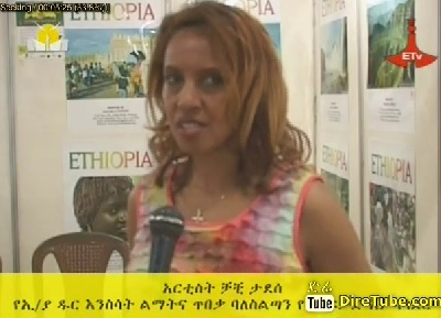 Ethiopian Wildlife Exhibition and Festival