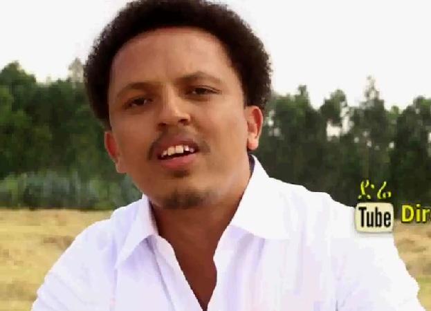 Kemila [New Traditional Amharic Music Video]