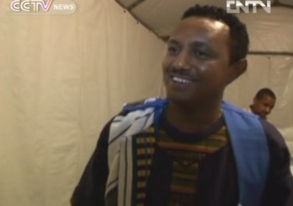 Teddy Afro Report on Chinese TV