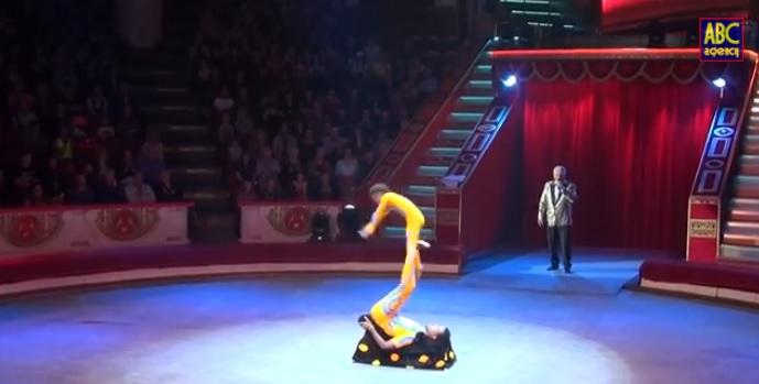 Ethiopian Talent - Gold Winning Ethiopian Risley Acrobats
