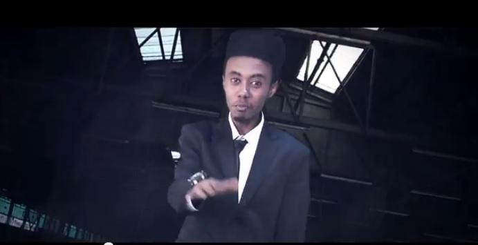 Wef Saynorsh /ወፍ ሳይኖርሽ/ - [NEW! Ethiopian Music Video 2014]