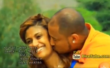 'Mene Felega' [Ethiopian Music Video]