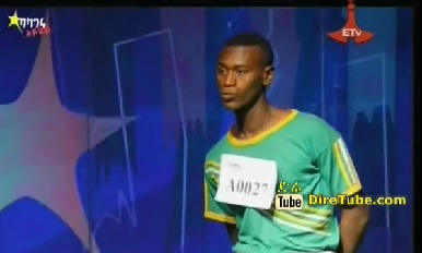 Armaya Moges Traditional Dance Contestant 2nd Round, Addis Ababa