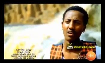 Yehalava Konjo [New! Amharic Music Video]