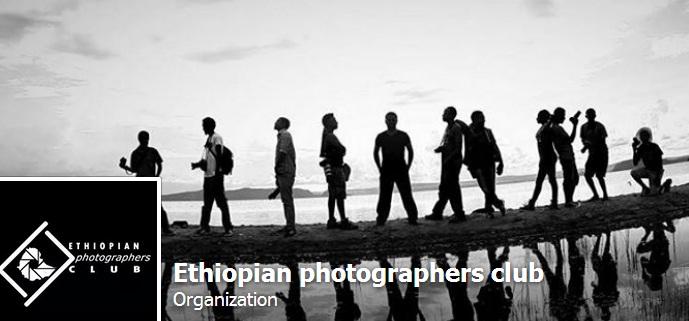 Ethiopian Photographers Club Present Photo Exhibition @Morning Star Mall