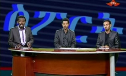 Weekly Sport Discussion On ETV Feb 16, 2014