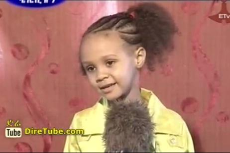 Cute Kid Singing Yazilegn Ketero