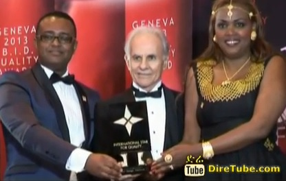 International Star Award for Quality Geneva 2013