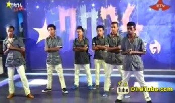 Habesha Boys Dance Crew 2nd Round Addis Ababa