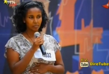 Tigest Alemu Vocal Contestant From Harar