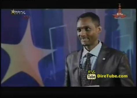 Tesfaya Alemu Round 1 Episode 19