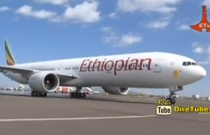 Ethiopian Receives 400 Seat Airplane, Boeing 777-300ER