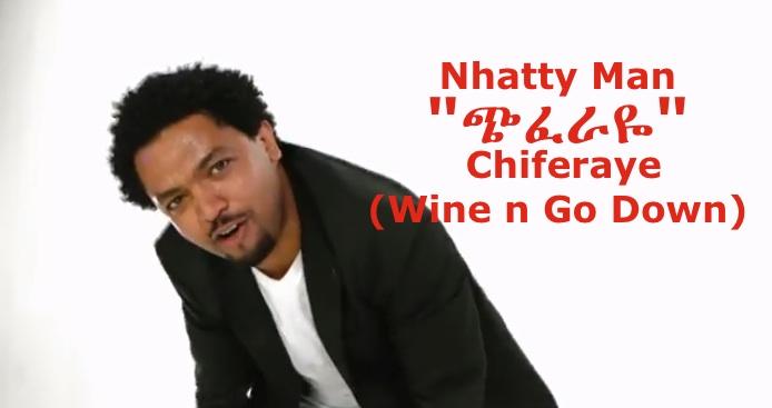 Chiferaye (Wine n Go Down) [NEW! Music Video 2014]
