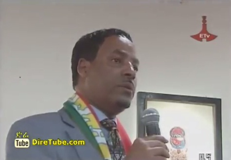 Ethiopia Wants to Host African Cup of Nation