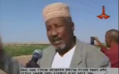 The Latest Amharic News Dec 22, 2013