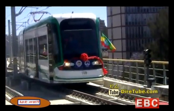 The Addis Ababa Light Rail Way Special Documentary