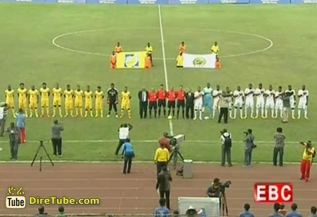 Ethiopia vs Mali Highlight on Oct 11, 2014 Play-Offs