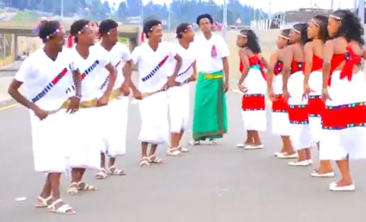Arhiibu [New! Afaan Oromoo Music]