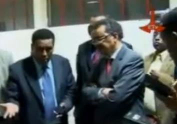The Latest Amharic News Nov 15, 2013