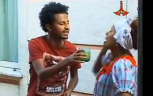 Ethiopian Comedy Series - Part 56