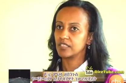 Ethiopian First Female Neurologist Dr. Mehela Zebenegus - Part 1