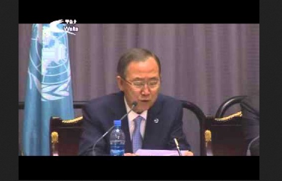 Ban ki-Moon, press conference to journalists at Sheraton Addis