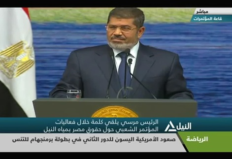 Egyptian President Morsi Speech on Ethiopian Dam