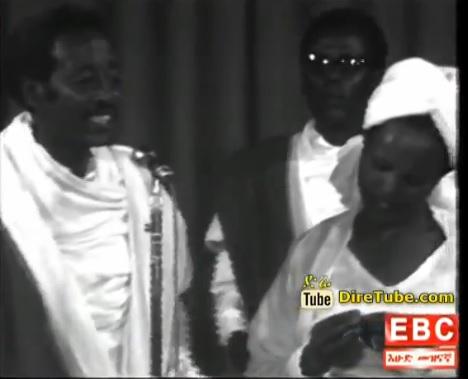 Oldies Ethiopian Music - Ye Berhane Enat