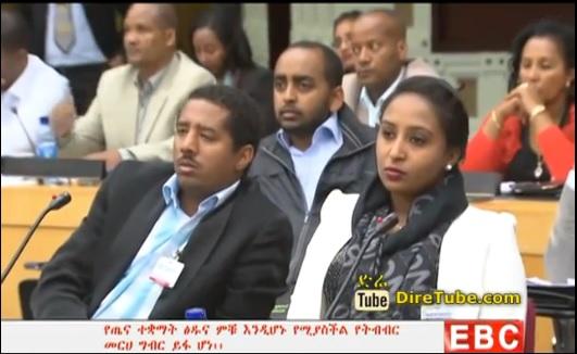 Ethiopian News - Clean and Safe Health Facility (Cash) Initiative EBC Nov9