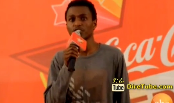 T\Haimanot Taemu Vocal Contestant 1st Audition