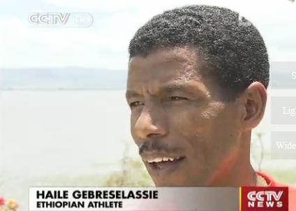 CCTV - Ethiopian Gebreselassie to Miss London Games