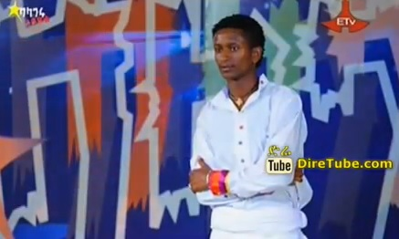 Yordanos Abiye Dance Contestant - 3rd Audition - Addis Ababa