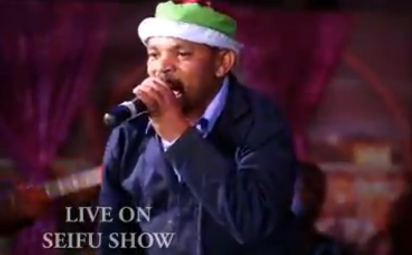 Performing Live Kuralew @ Seifu Show [Musical Comedy]