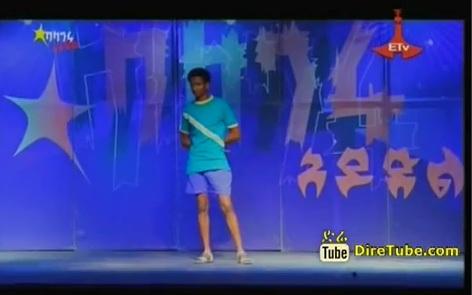 Tariku Taddese Traditional Dance Contestant Addis Ababa, 2nd Round