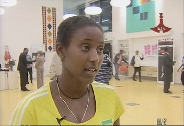 Ethiopian News - British Embassy Farewell dinner with British Council for Ethiopian Athletes