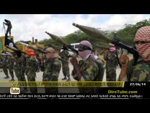 Shebab fighters attack African Union base in Somalia