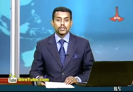 Ethiopia Inflation falls for fourth month in row