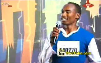 Hailu Teshome Nazerat City Audition Final