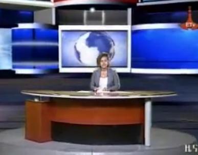 The Latest Amharic News Sep 5, 2013