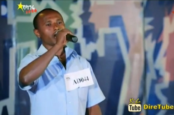 Alemu Tafese Vocal Contestant 2nd Audition