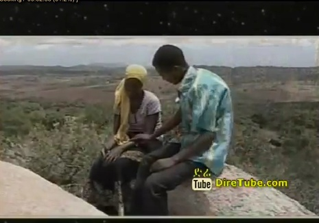 Amuna [Traditional Ethiopian Music]